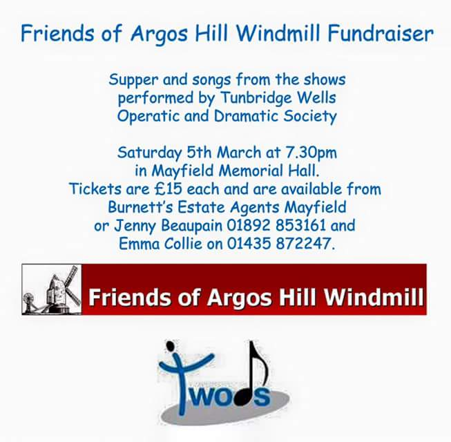 Fundraising event poster